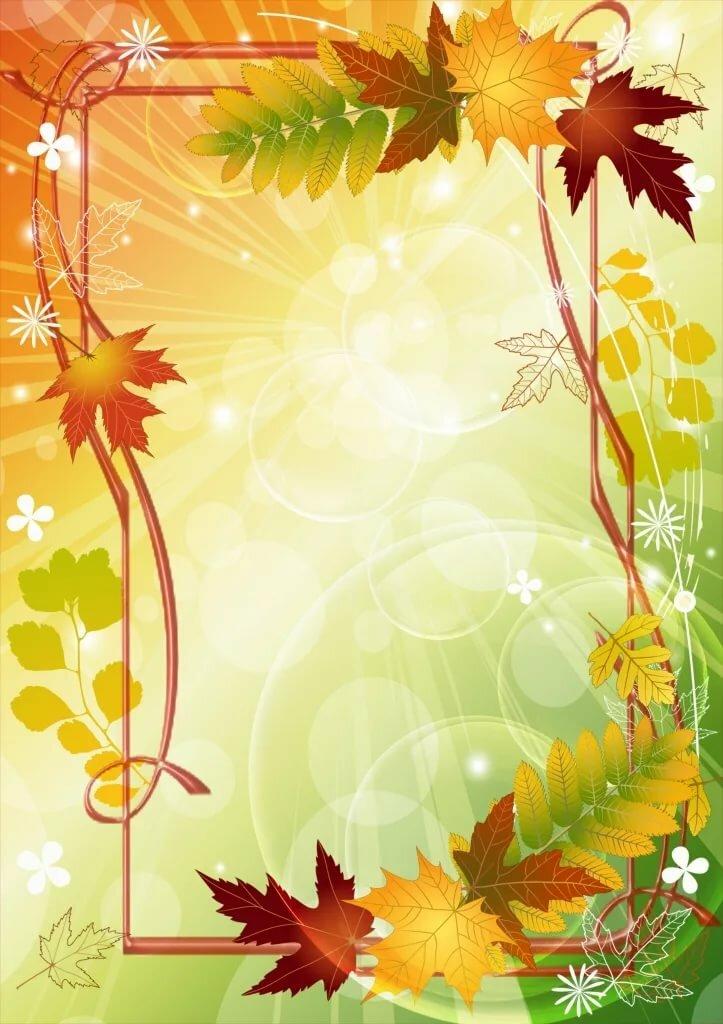 Шаблоны картинки осень, конверте