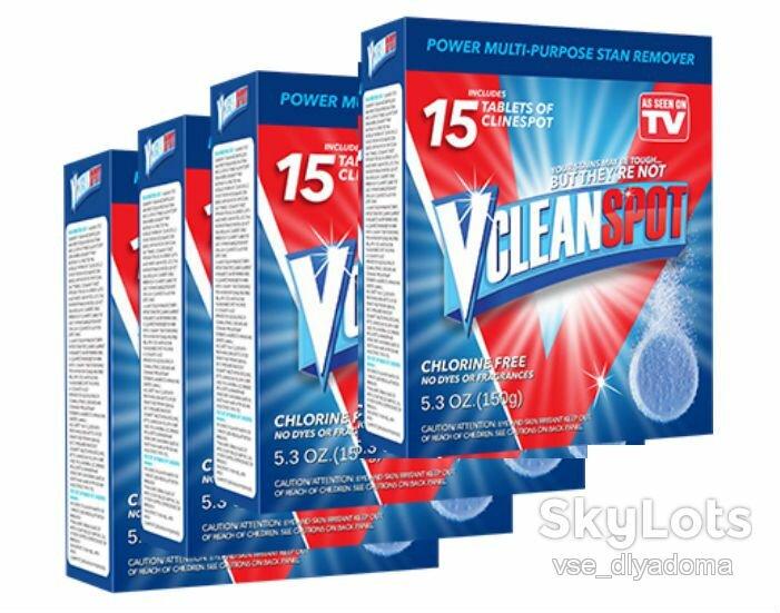 Чистящее Vclean Spot в Пензе