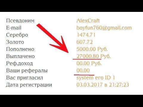 официальный сайт мфо росденьги