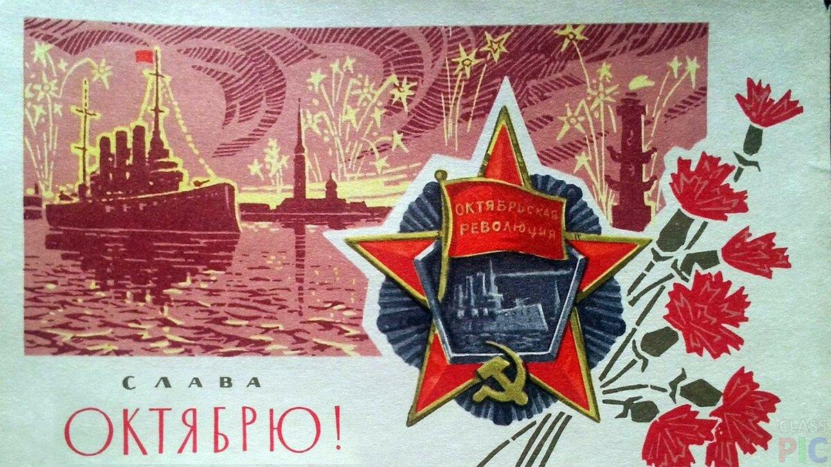 Картинки, открытки советская россия