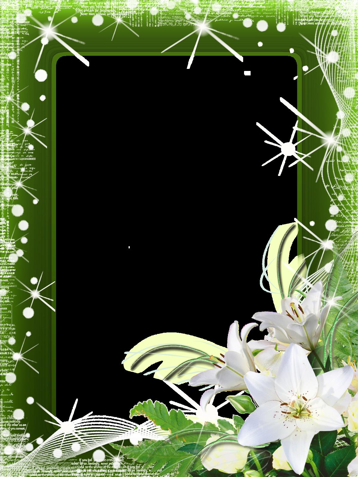 Открытки рамки с цветами, картинки для детей