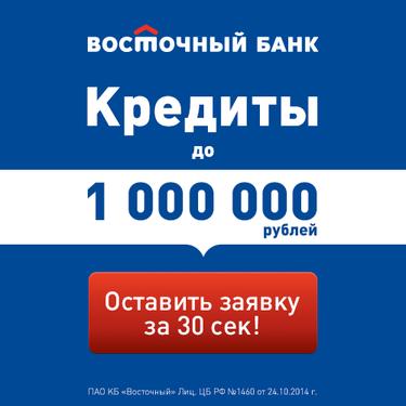 кредиты петрозаводск онлайн заявка