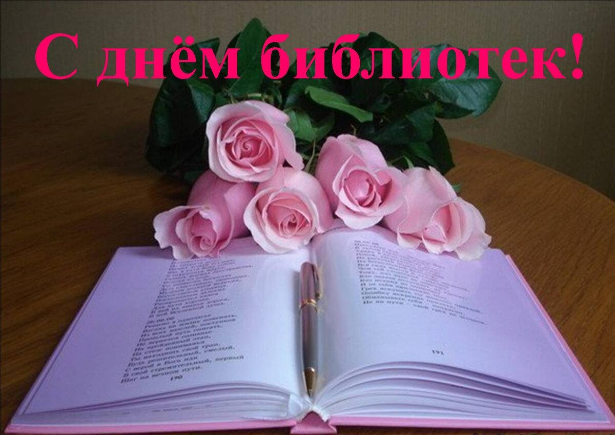 Мая поздравлениями, поздравляем рисунок книги