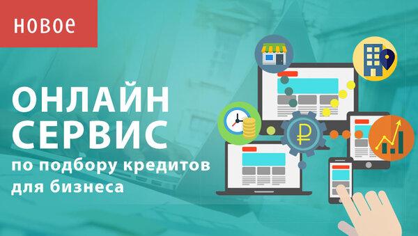 Взять потребительский кредит в липецке получить кредит без регистрации москве