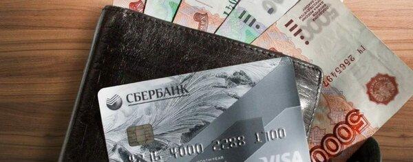 Микро займы в деньге онлайн на карту без отказа без проверки мгновенно красноярск