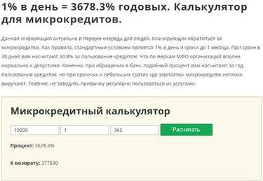В каком банке казахстана выгоднее взять кредит взять кредит временной регистрацией