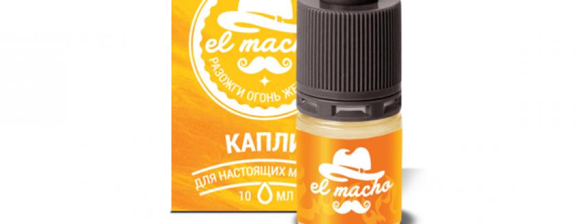 El Macho мужские капли
