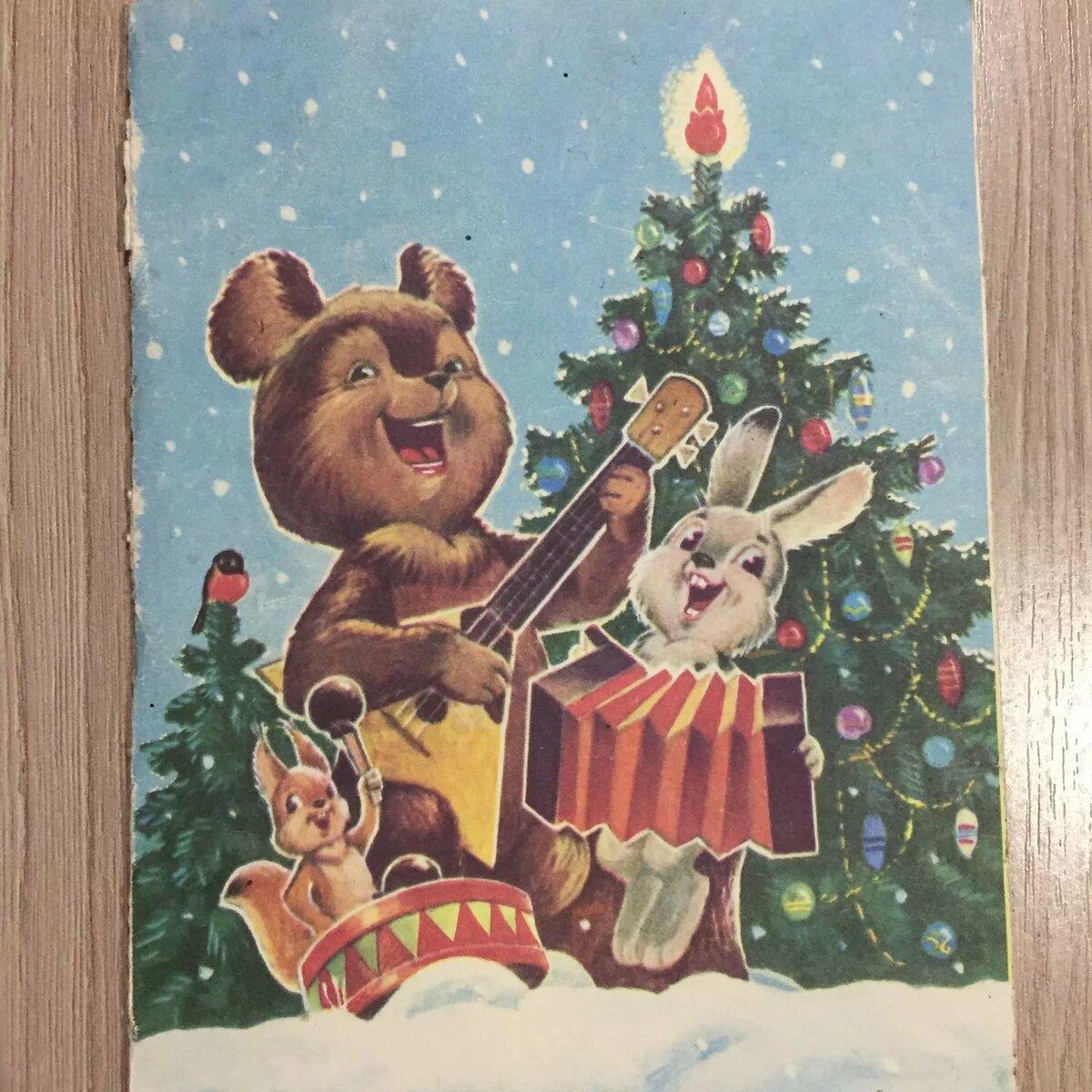 открытки ссср с новым годом художники