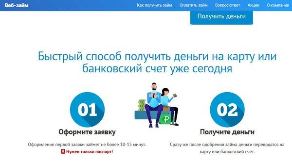 почта банк уменьшить проценты по кредиту