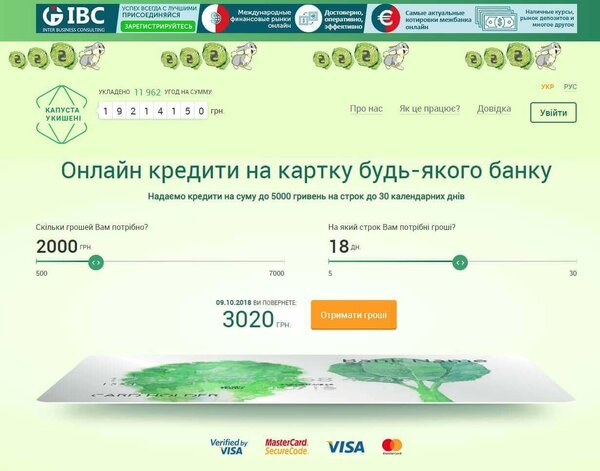 карта отп банка кредитная 55 дней отзывы