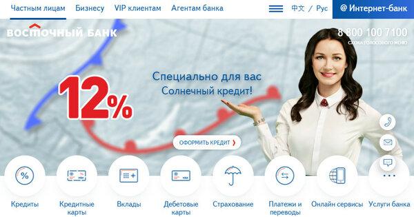 Кредит на недвижимость беларусбанк калькулятор