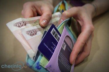 Что значит сумма кредита