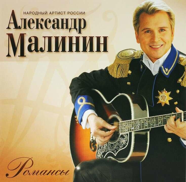pevtsi-i-ih-nazvanie-muziki-russkie