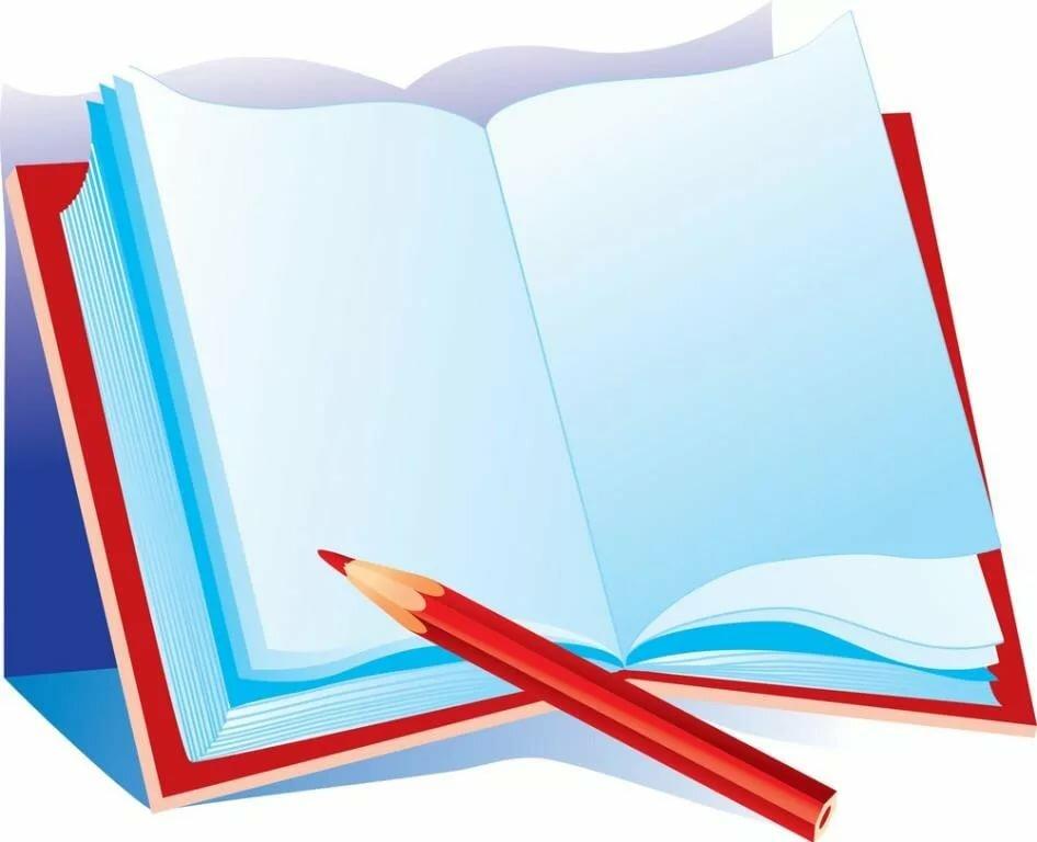 Картинки с книгами и ручками