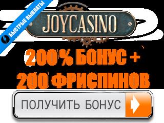 Форум казино онлайн топ купить детские игровые автоматы в иркутске