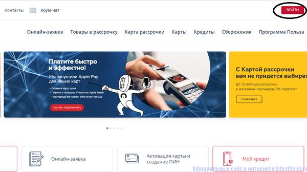 абсолют банк онлайн кабинет займ на киви кошелек без проверки кредитной истории