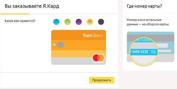 банки помогающие погасить кредиты