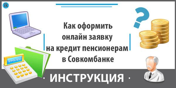 банк хоум кредит в краснодаре на атарбекова контакты