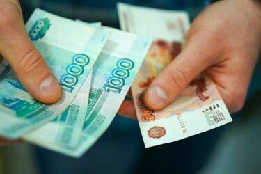 онлайн займ на карту без отказа без проверки мгновенно казахстан