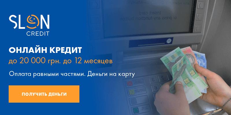 Банк не имеет права выдавать кредит