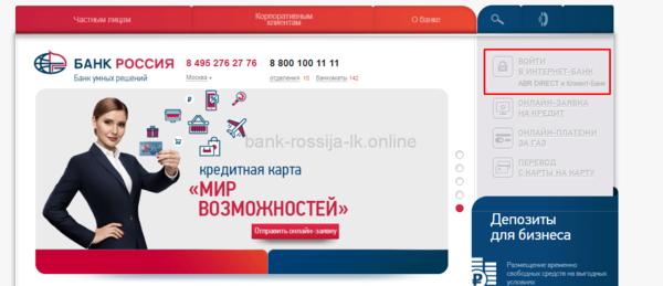 подать заявку на кредит в альфа банк по телефону