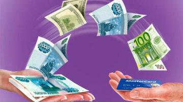 Рефинансирование ипотеки в сбербанке для физических лиц в 2020 году под 7.5