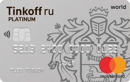 быстро получить кредитную карту онлайн заказать кредитную карту в сбербанке