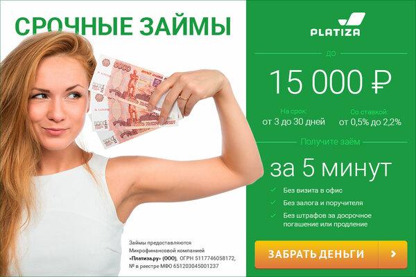 Банк кубань кредит краснодар чекистов