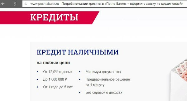 банки екатеринбурга кредиты без справок и поручителей айфон в кредит сбербанк