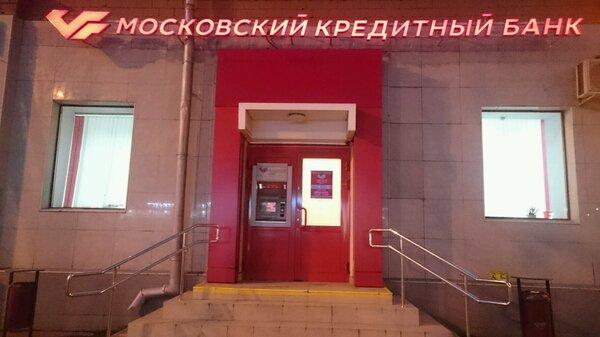 хоум кредит адреса банков в москве