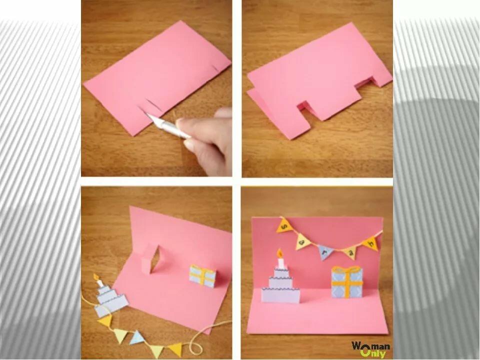 Как сделать открытку для день рождение для мамы