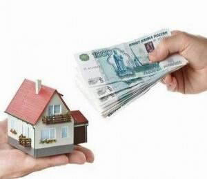 Взять кредит новокузнецке под недвижимость как взять кредит в совкомбанке под залог