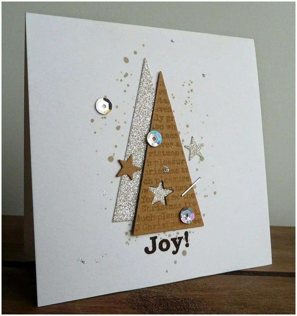открытки с новым годом дизайнерские своими руками созданию семьи