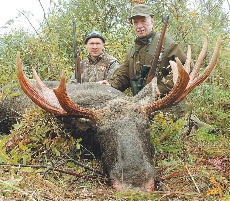Hunt Expert - приманка для диких копытных животных в Волжском