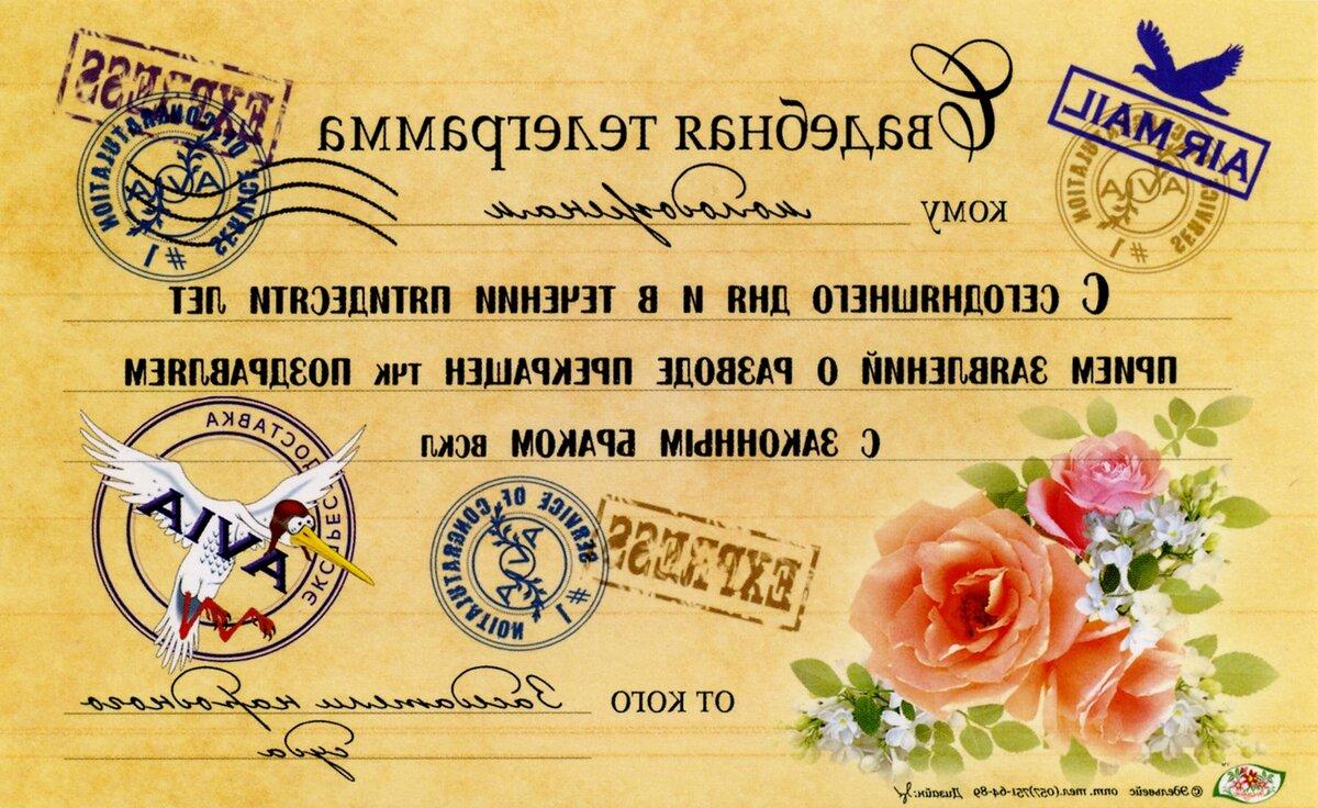 ?лан система свадебное поздравление ржачные свадьбе кэтрин