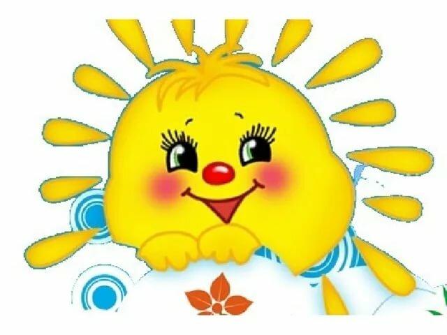 Веселое солнышко на открытках, картинку