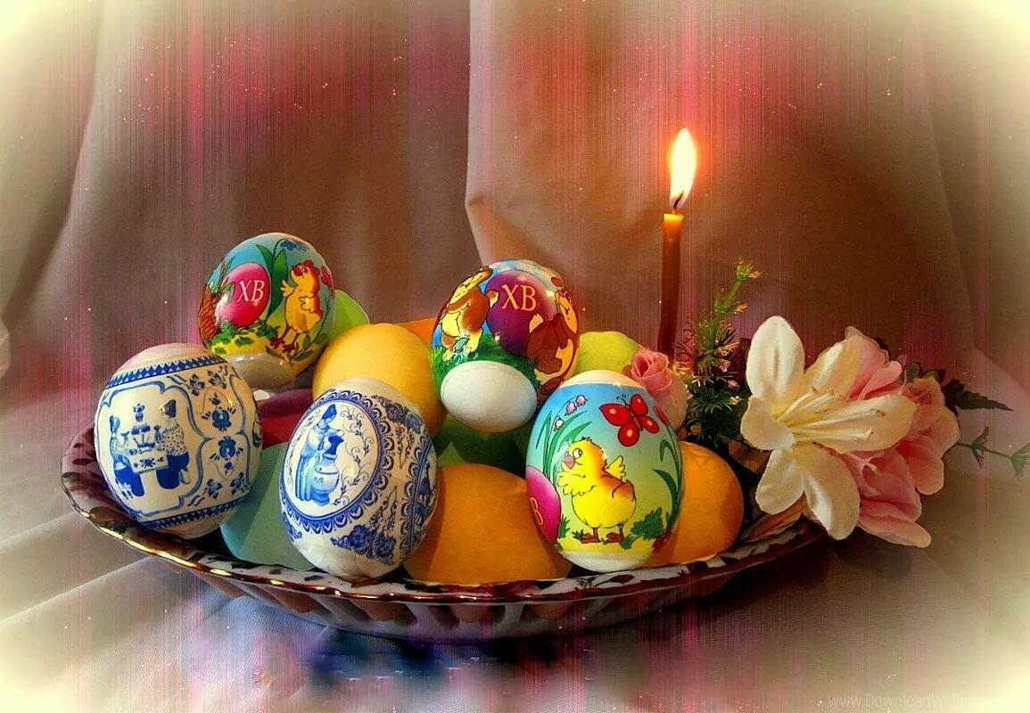 Поздравление с пасхой по яйцо