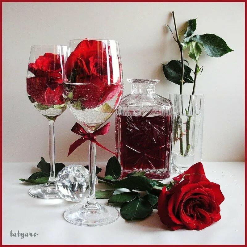 Открытки с хорошими выходными романтические, днем