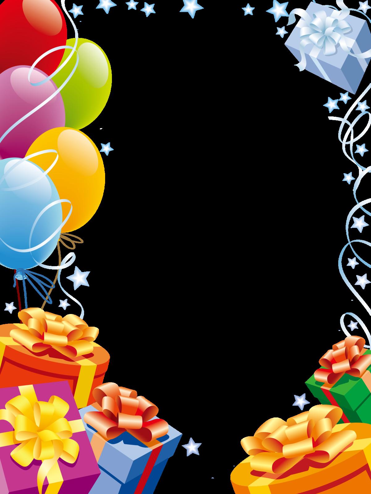 Картинка с днем рождения для фона, картинки