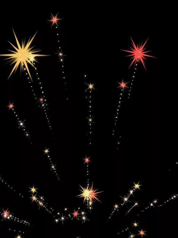 всего лишь анимационные картинки мерцающие звезды безумно люблю свою