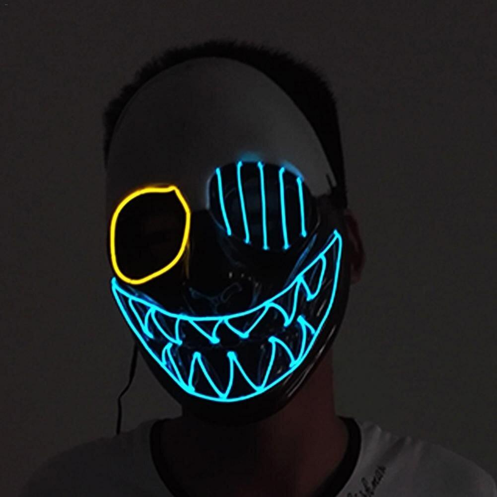 День счастья, картинки люди в масках с неоновыми глазами