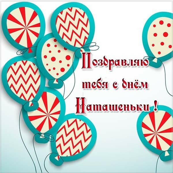 Скандинавская открытка с днем рождения, год