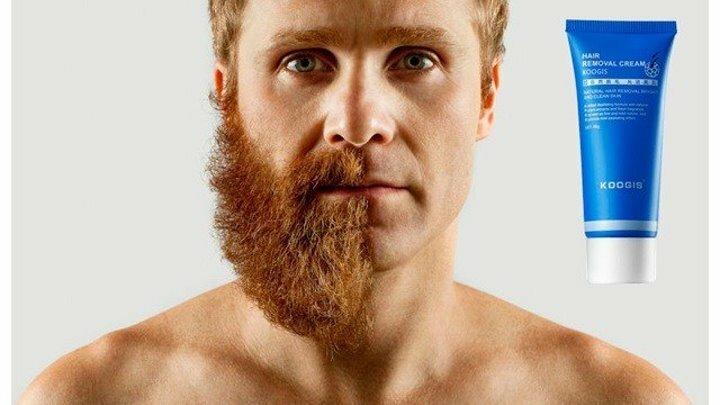 Крем для удаления щетины Razorless Shaving в Снежинске