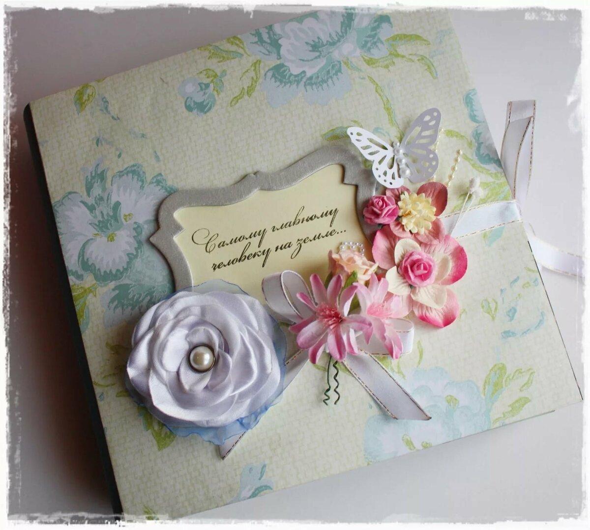 Скрап открытки день рождения сестре