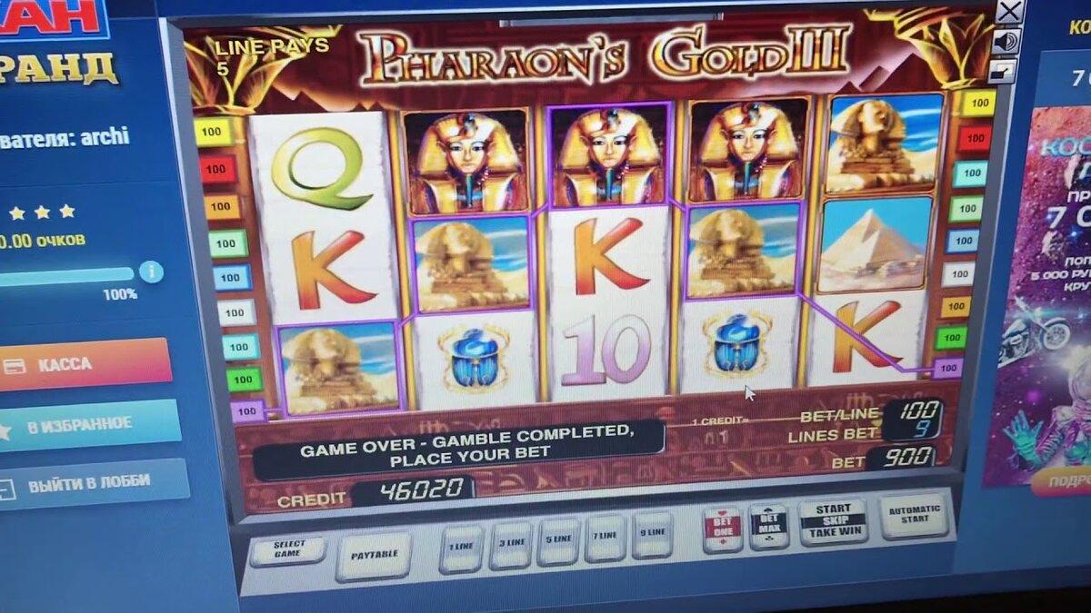 Бесплатные игровые автоматы обезьянки без регистрации