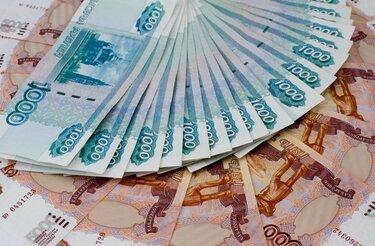 Банки в питере где взять кредит кредит онлайн в кропоткине