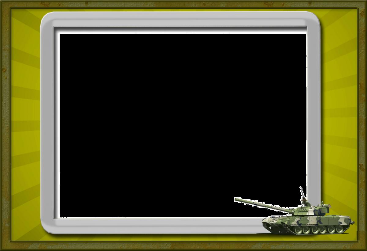 Маме, картинки с военной тематикой для презентации