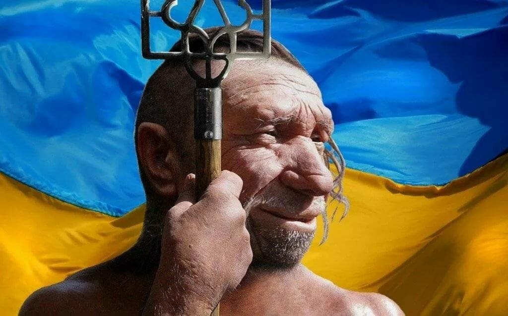 Бывшему мужу, картинка украинский прикол