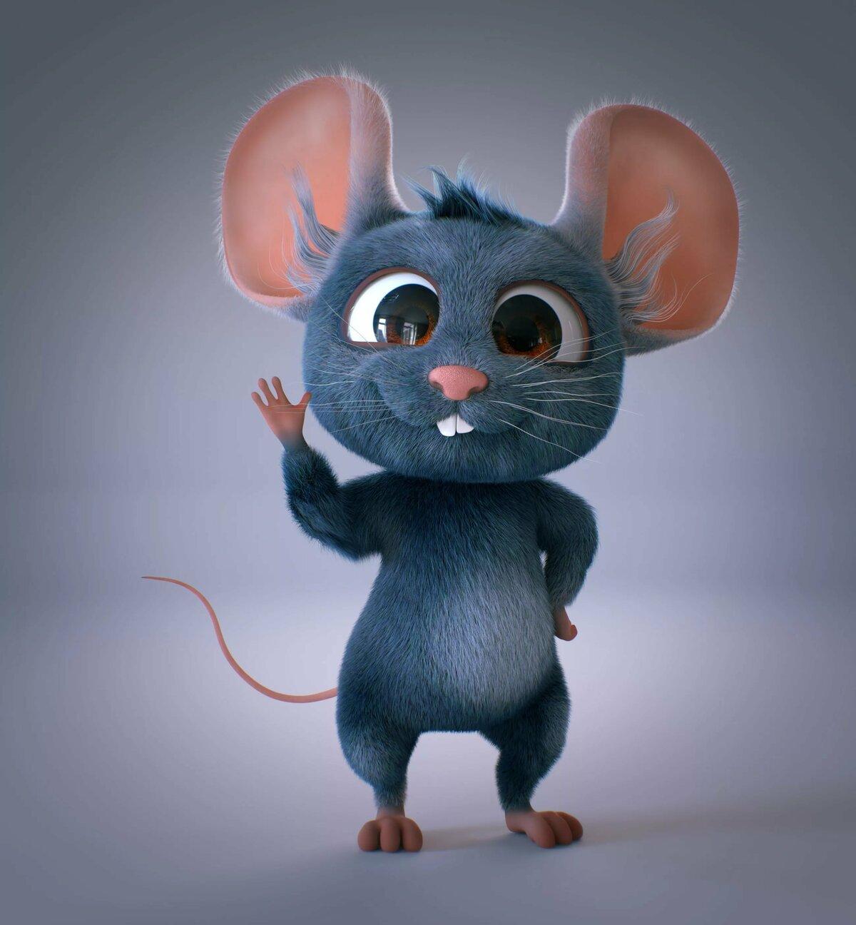 стал картинки супер мышки скучный