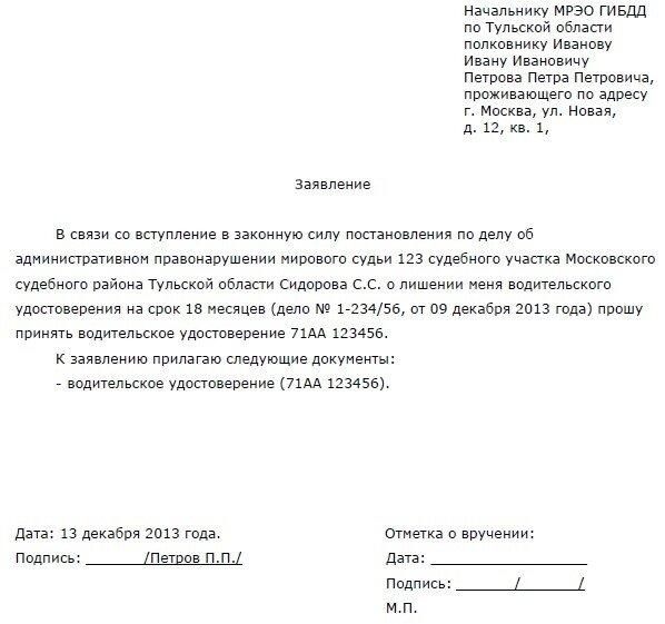 русский стандарт потребительский кредит наличными онлайн